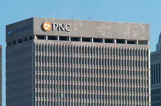PNC Plaza Louisville allegedly purchased with Ukrainian laundered funds