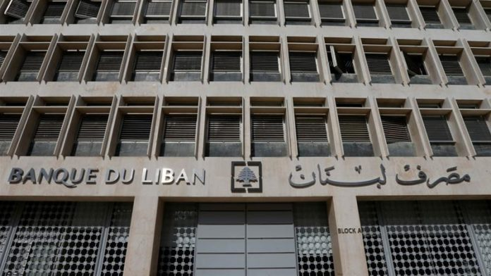 Swiss probe Lebanon's central bank over $400 million money laundering allegation