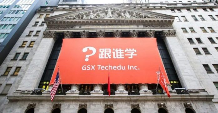 US SEC probes Chinese online education firm over fraud allegations