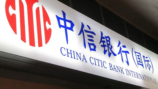 Citic Bank ex-Vice President Xuying gets 15 years for bribery