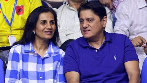 ICICI Bank former CEO's husband arrested on money laundering charges