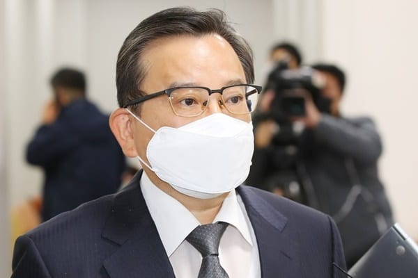 South Korea's former Vice Justice Minister sentenced to Jail for bribery and sexual favors