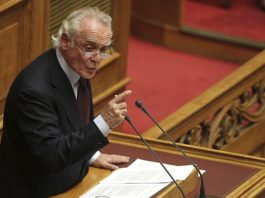 Greek ex-minister Tsochadzopoulos, wife sentenced for money laundering