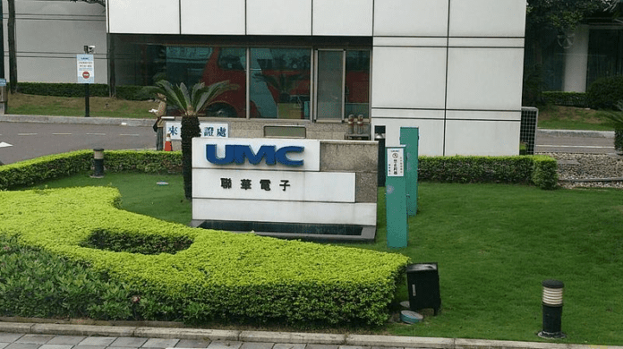 Taiwan's UMC fined $60m for theft of trade secret to help Chinese chipmaker