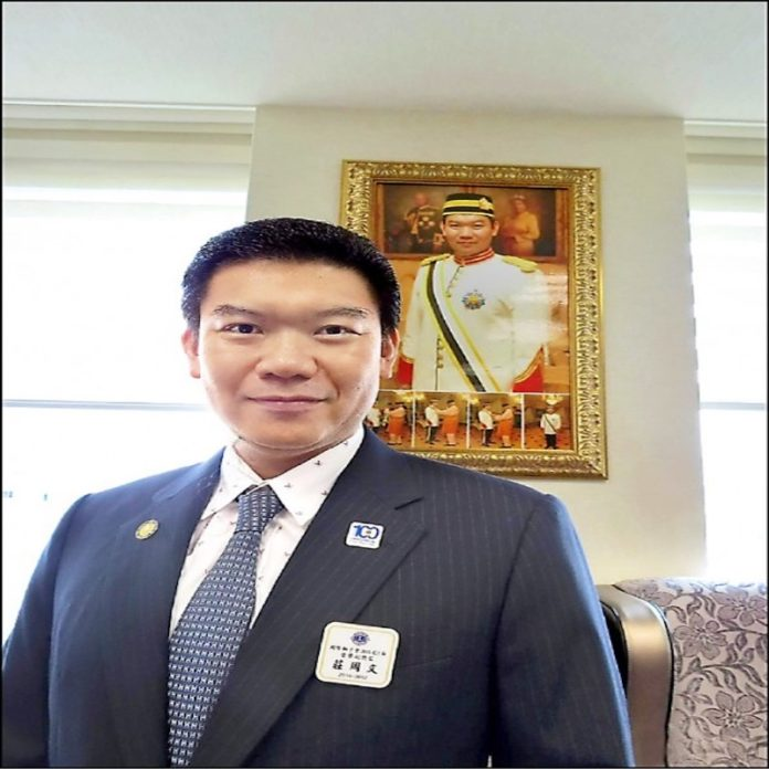 Taiwan arrests billionaire Chuang for alleged money laundering and illegal gambling