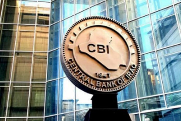 Iraq judicial council probe Central Bank of Iraq over money laundering allegations