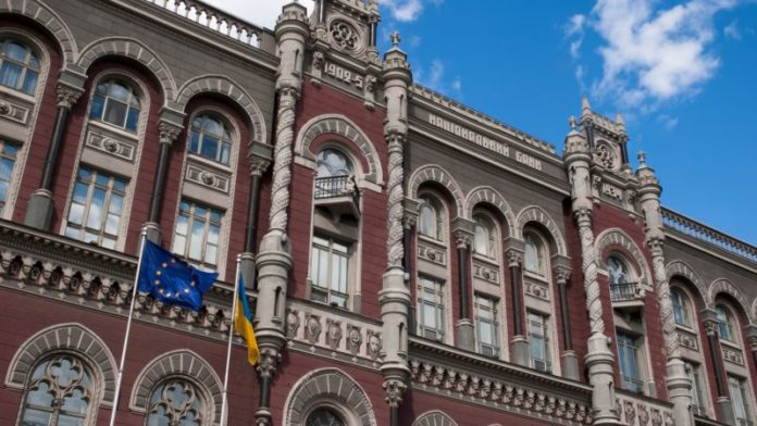 Ukraine probes former officials of its central bank for suspected embezzlement