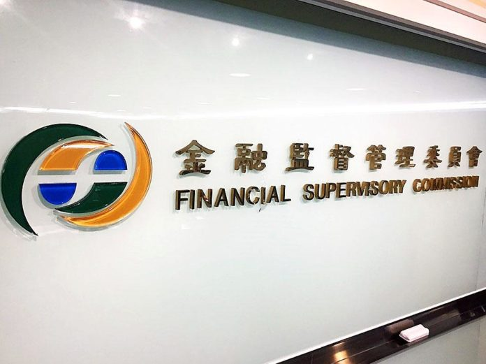 Two Taiwan banks fined for breaching anti-money laundering laws