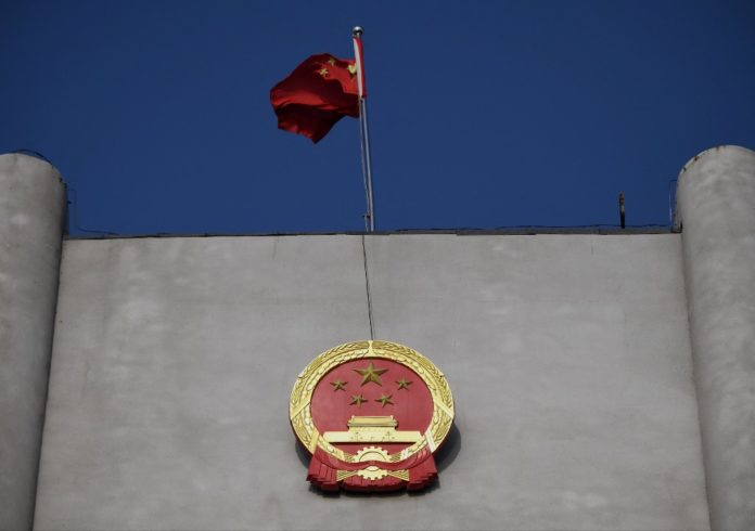 Former Beijing judge sentenced to four years prison for accepting bribes