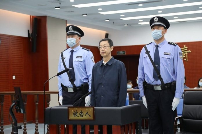 China's top anti-corruption senior official charged with accepting $71 million in bribes